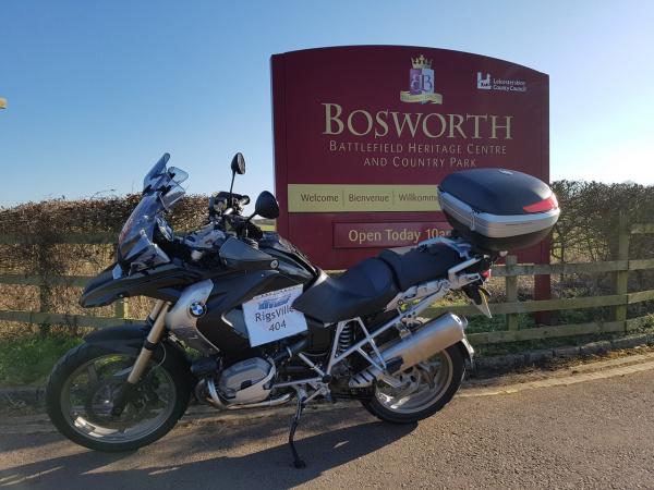 Bosworth Battlefield Heritage Centre